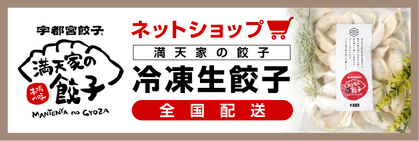 ns_banner